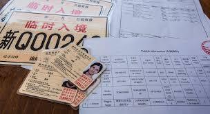 Keine Einreise mehr nach China