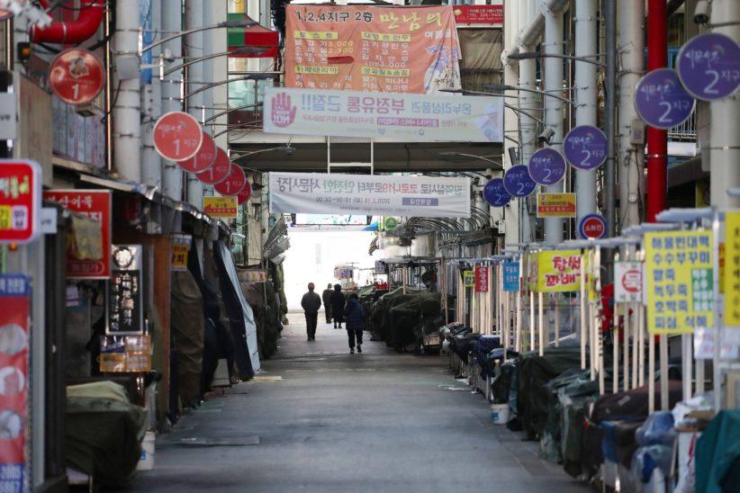 Südkorea verschärft Einreisekontrolle für Ausländer